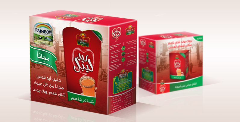 brook bond lipton Product features 2 pack of brooke bond red label loose leaf black tea (317 oz tea in each box.